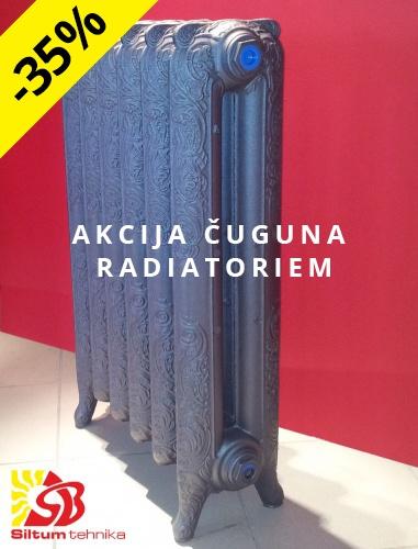 Čuguna radiatori