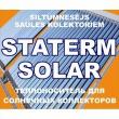 Siltumnesēji STATERM SOLAR solārajām sistēmām