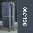 Cast iron radiators BEIGELAI BGL-790